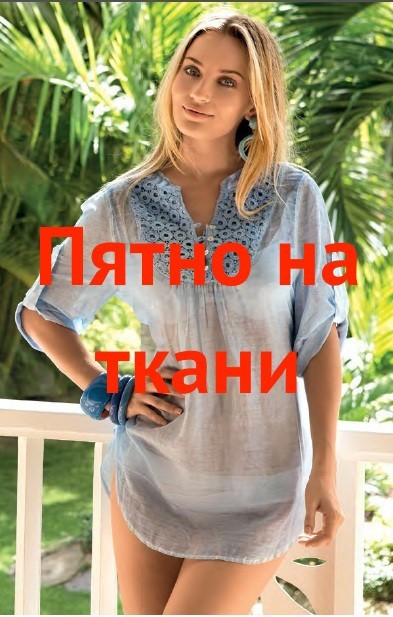 Туника Iconique KO 651 SALE Брак ткани